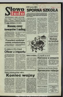 Słowo Ludu,1993 R.XLIV, nr 38
