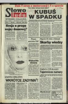 Słowo Ludu,1993 R.XLIV, nr 67