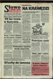 Słowo Ludu,1993 R.XLIV, nr 85