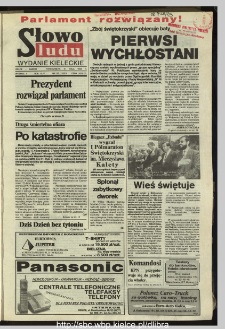 Słowo Ludu,1993 R.XLIV, nr 123