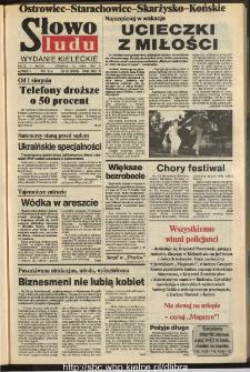 Słowo Ludu,1993 R.XLIV, nr 161 (Ostrowiec-Starachowiece-Skarżysko-Końskie)