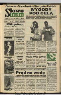 Słowo Ludu,1993 R.XLIV, nr 169 (Ostrowiec-Starachowiece-Skarżysko-Końskie)