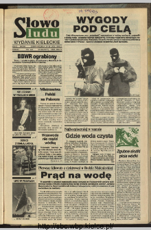 Słowo Ludu,1993 R.XLIV, nr 169
