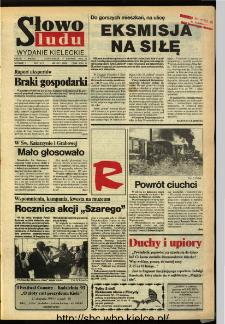 Słowo Ludu,1993 R.XLIV, nr 182