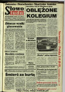 Słowo Ludu,1993 R.XLIV, nr 221 (Ostrowiec-Starachowiece-Skarżysko-Końskie)
