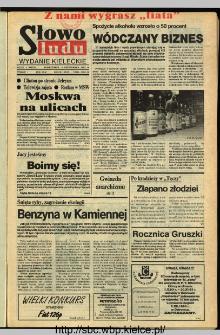 Słowo Ludu,1993 R.XLIV, nr 230