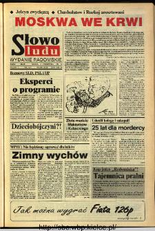 Słowo Ludu,1993 R.XLIV, nr 231 (wydanie radomskie)