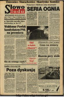 Słowo Ludu,1993 R.XLIV, nr 238 (Ostrowiec-Starachowiece-Skarżysko-Końskie)