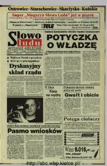 Słowo Ludu,1993 R.XLIV, nr 249 (Ostrowiec-Starachowiece-Skarżysko-Końskie)
