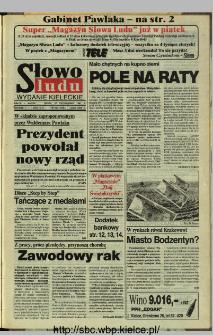 Słowo Ludu,1993 R.XLIV, nr 250