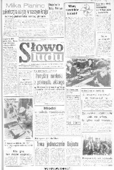 Słowo Ludu : organ Komitetu Wojewódzkiego Polskiej Zjednoczonej Partii Robotniczej, 1984, R.XXXV, nr 159