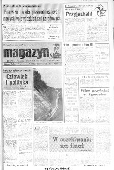 Słowo Ludu : organ Komitetu Wojewódzkiego Polskiej Zjednoczonej Partii Robotniczej, 1984, R.XXXV, nr 160 (magazyn)