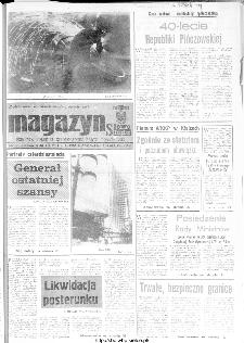 Słowo Ludu : organ Komitetu Wojewódzkiego Polskiej Zjednoczonej Partii Robotniczej, 1984, R.XXXV, nr 166 (magazyn)
