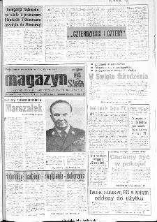 Słowo Ludu : organ Komitetu Wojewódzkiego Polskiej Zjednoczonej Partii Robotniczej, 1984, R.XXXV, nr 172 (magazyn)