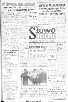 Słowo Ludu : organ Komitetu Wojewódzkiego Polskiej Zjednoczonej Partii Robotniczej, 1984, R.XXXV, nr 174