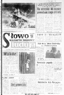 Słowo Ludu : organ Komitetu Wojewódzkiego Polskiej Zjednoczonej Partii Robotniczej, 1984, R.XXXV, nr 182 (magazyn środowy)