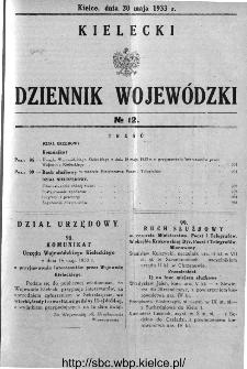 Kielecki Dziennik Wojewódzki 1933, nr 12