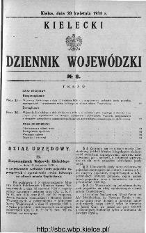 Kielecki Dziennik Wojewódzki 1934, nr 8