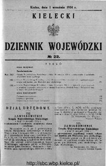Kielecki Dziennik Wojewódzki 1934, nr 22