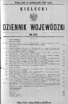 Kielecki Dziennik Wojewódzki 1930, nr 25