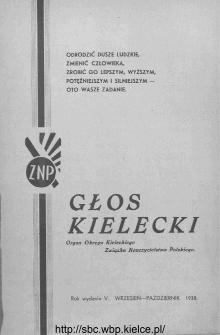"""Głos Kielecki : organ Okręgu Kieleckiego Związku Nauczycielstwa Polskiego : bezpłatny dodatek do """"Głosu Nauczycielskiego"""" 1938, R. 5"""