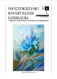 Świętokrzyski Kwartalnik Literacki, 2014, nr 1-2 (43-44)