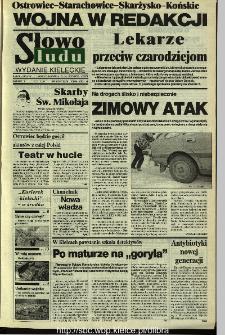 Słowo Ludu,1993 R.XLIV, nr 263 (Ostrowiec-Starachowiece-Skarżysko-Końskie)