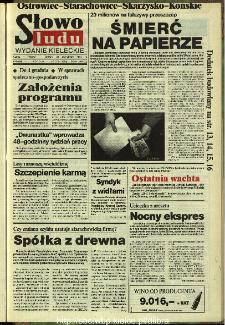Słowo Ludu,1993 R.XLIV, nr 272 (Ostrowiec-Starachowiece-Skarżysko-Końskie)
