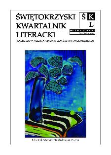Świętokrzyski Kwartalnik Literacki, 2014, nr 3-4 (45-46)