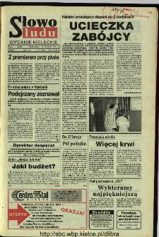 Słowo Ludu 1994, XLV, nr 7