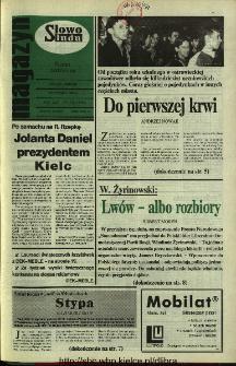 Słowo Ludu 1994, XLV, nr 23 (magazyn)