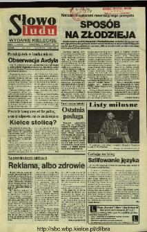 Słowo Ludu 1994, XLV, nr 31