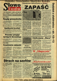 Słowo Ludu 1994, XLV, nr 33 (Ostrowiec-Starachowice-Skarżysko-Końskie)