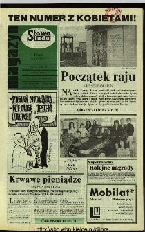 Słowo Ludu 1994, XLV, nr 53 (magazyn)