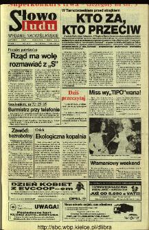 Słowo Ludu 1994, XLV, nr 55 (wydanie nadwiślańskie)