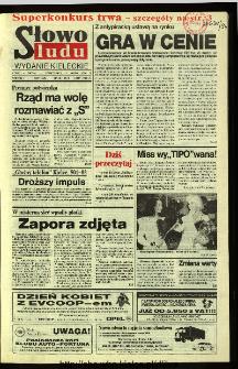 Słowo Ludu 1994, XLV, nr 55
