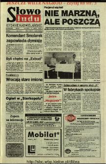 Słowo Ludu 1994, XLV, nr 58 (wydanie nadwiślańskie)