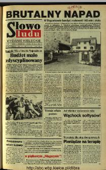 Słowo Ludu 1994, XLIV, nr 113