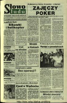 Słowo Ludu 1994, XLV, nr 116 (wydanie nadwiślańskie)