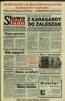 Słowo Ludu 1994, XLV, nr 131 (wydanie nadwiślańskie)