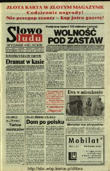Słowo Ludu 1994, XLV, nr 131