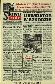 Słowo Ludu 1994, XLV, nr 143 (wydanie radomskie)
