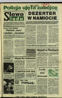 Słowo Ludu 1994, XLIV, nr 151