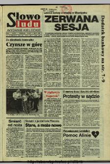 Słowo Ludu 1994, XLV, nr154