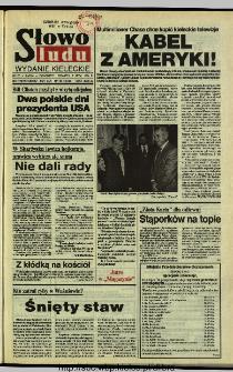 Słowo Ludu 1994, XLIV, nr 155