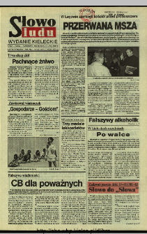 Słowo Ludu 1994, XLV, nr 158