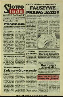 Słowo Ludu 1994, XLV, nr 158 (wydanie radomskie)