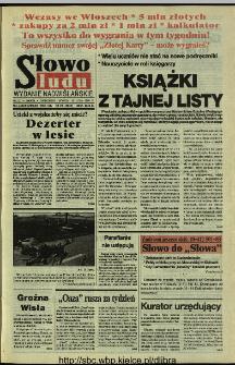 Słowo Ludu 1994, XLV, nr 159 (wydanie nadwiślańskie)
