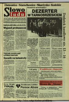 Słowo Ludu 1994, XLV, nr 160 (Ostrowiec-Starachowice-Skarżysko-Końskie)
