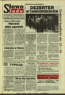 Słowo Ludu 1994, XLV, nr 160 (wydanie radomskie)